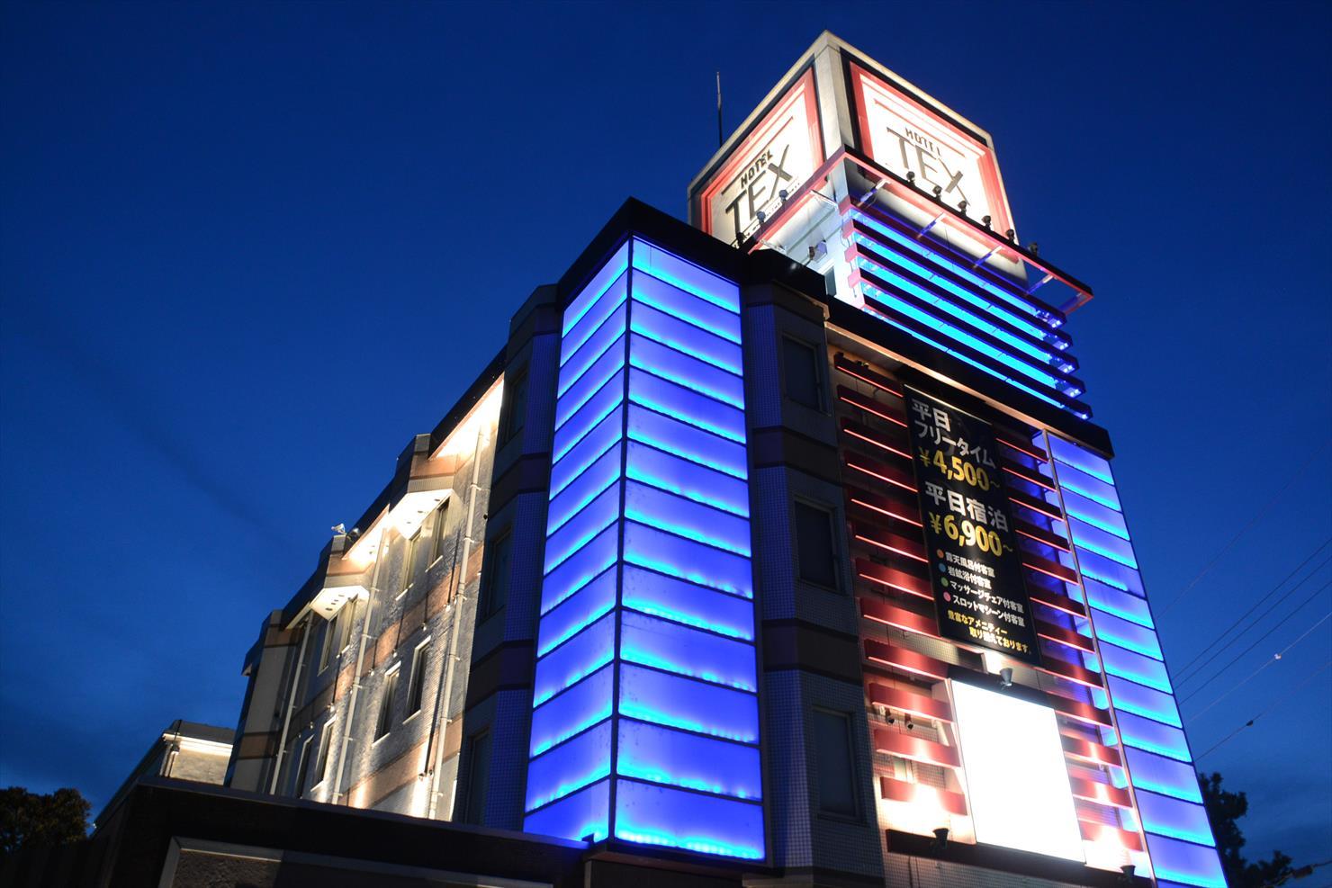 HOTEL TEX(ホテルテックス)