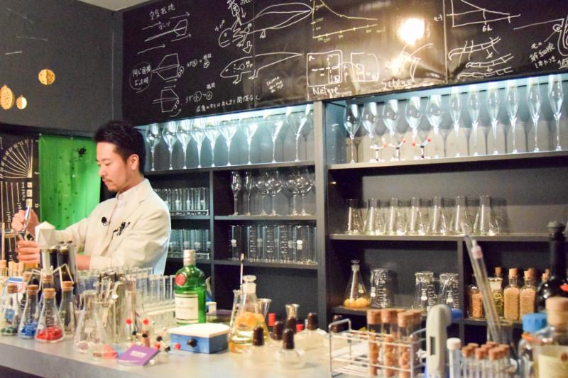 science bar INCUBATOR