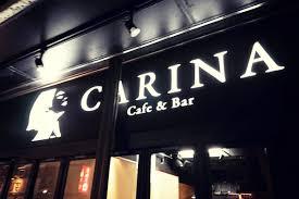 CARINA Cafe&Bar