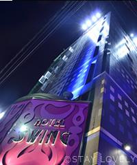 ホテル Swing(スウィング)