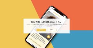 スクリーンショット 2019-12-01 0.51.40