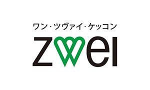 zwaiのコピー