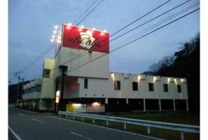 HOTEL resort in ahiahi