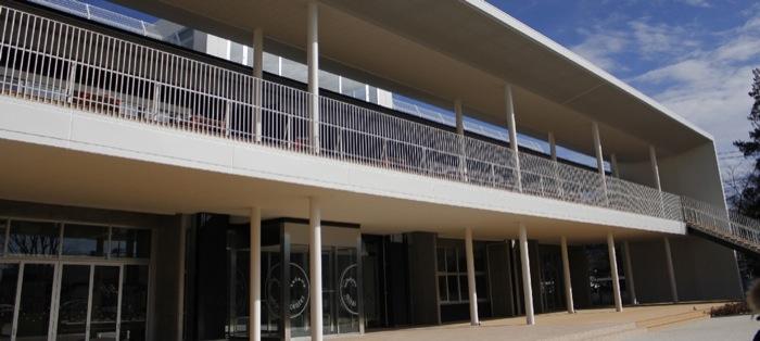 立川市立子ども未来センター