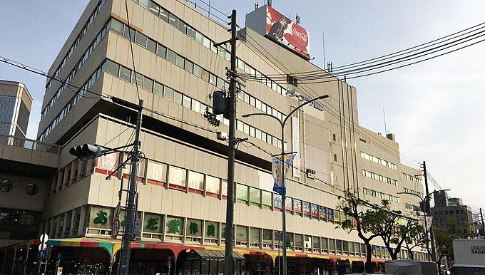 神戸・三宮 さんセンタープラザ