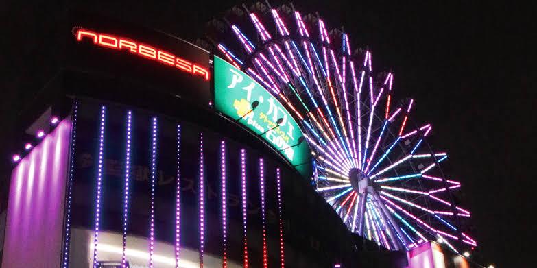 ノルベサ札幌