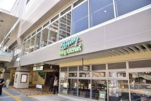 ウィングキッチン京急蒲田店