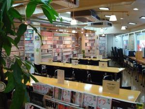 まんがの図書館 ガリレオ