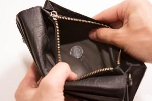 財布の中身