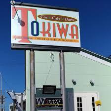 Tokiwa-Witty