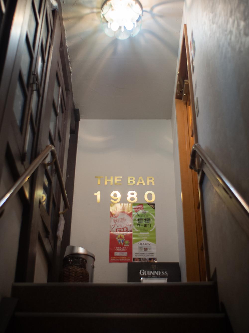 Bar1980