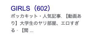 スクリーンショット 2021-04-16 22.34.54