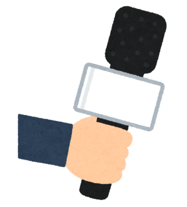 hand_microphone_interview