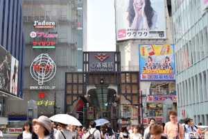 道頓堀・心斎橋商店街