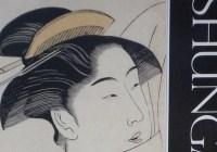 永青文庫『春画展』へ行ってきた~浮世絵の美人画は江戸時代の「萌え絵」である。