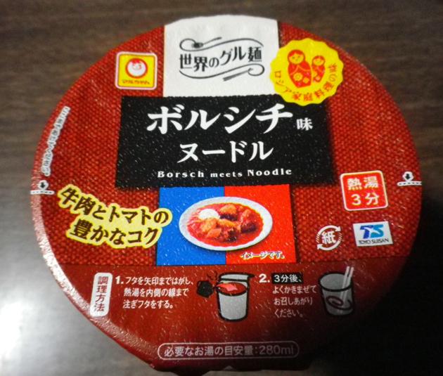 soup1 0x