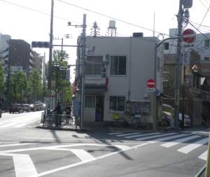 二又交番はトキワ荘通りの入口