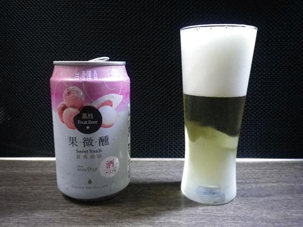 ビール…か?