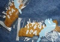 【意外とおいしい!?】きみは食べきることができるか~滋賀の珍菓子『ふなずしパイ』