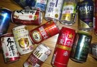 ビール系飲料~2018年11月の限定新商品