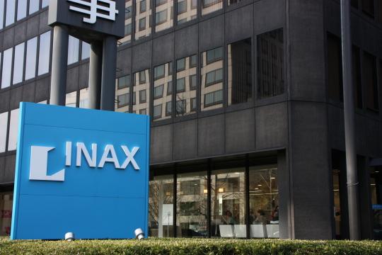INAXショールーム