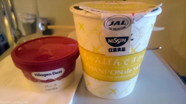 「ちゃんぽんですかい」と「ハーゲンダッツのアイスクリーム」