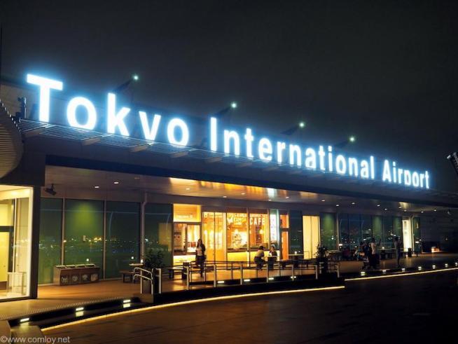 羽田空港国際線展望デッキ