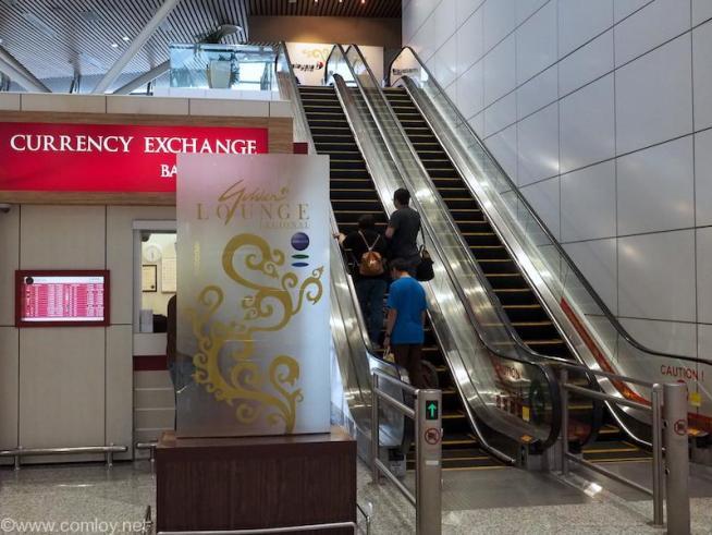 マレーシア航空本館ラウンジ