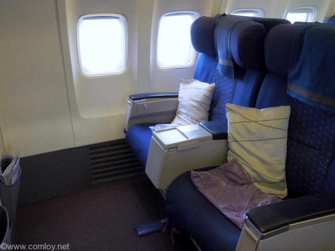 マレーシア航空 MH780座席