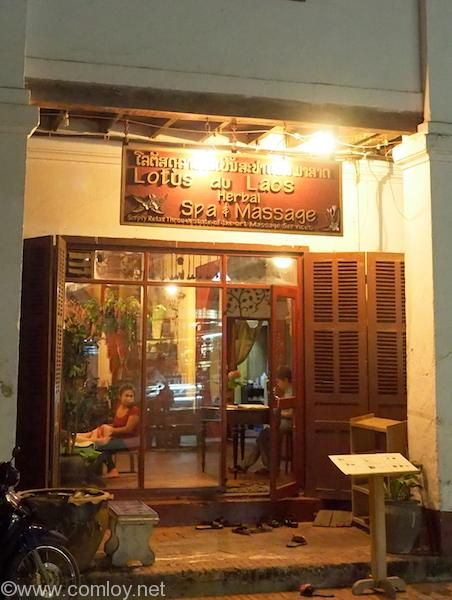 Lotus du Laos Herbal Spa&Massage