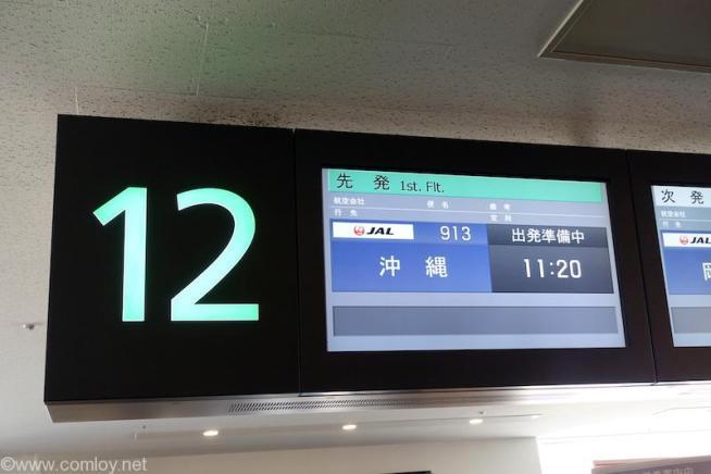 日本航空 JAL913 羽田-沖縄 ボーディング