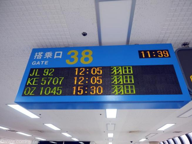 日本航空 JL92 金浦ー羽田 ボーディング
