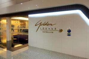 クアラルンプール空港 マレーシア航空ファーストクラスラウンジ