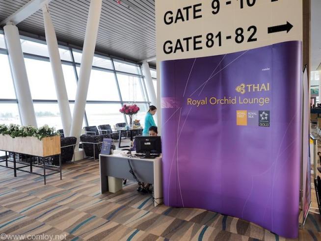 プーケット空港 新ターミナルビル ロイヤルオーキッドラウンジ