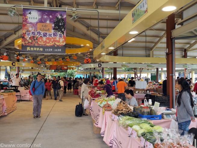 希望廣場 Hope Square farmers market