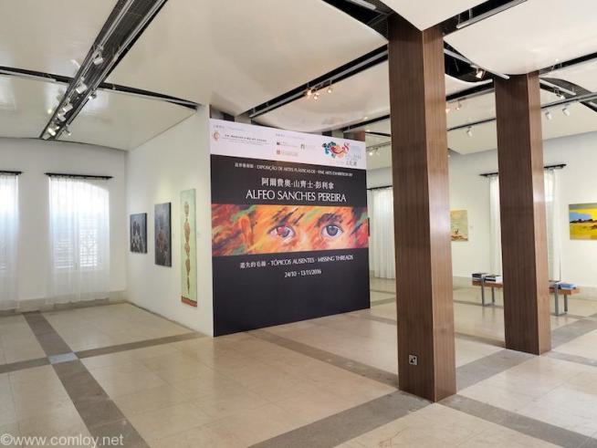 タイパ・ハウス・ミュージアム