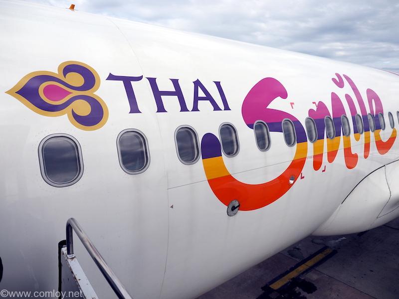 タイ・スマイル便(THAI Smile)はタイ国際航空便と同じではないので注意!