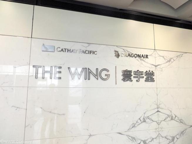 The Wing first class lounge