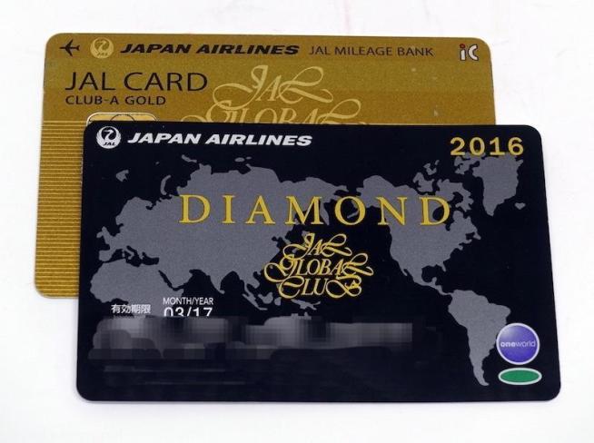 JGC ダイヤモンド