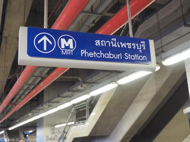 Phetchaburi駅へ