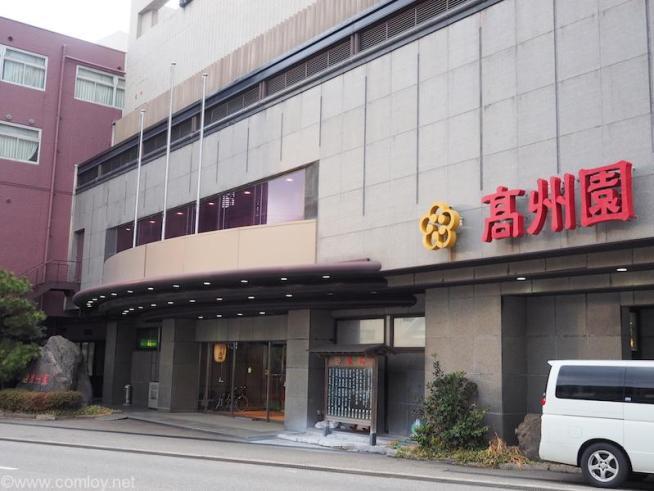 ホテル高州園 ロビー