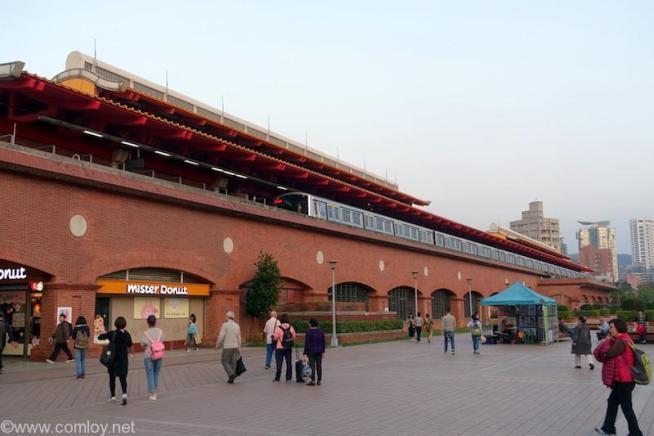 MRT「淡水」駅
