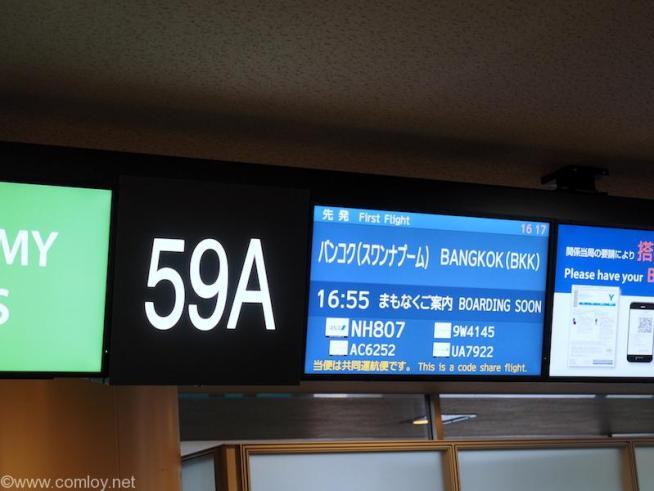 NH807 成田 - バンコク ボーディング