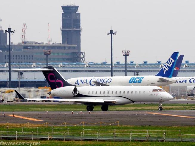 TVPX ARS Inc Trustee Bombardier BD-700-1A10 Global Express 機体番号N566ZJ 製造番号9697