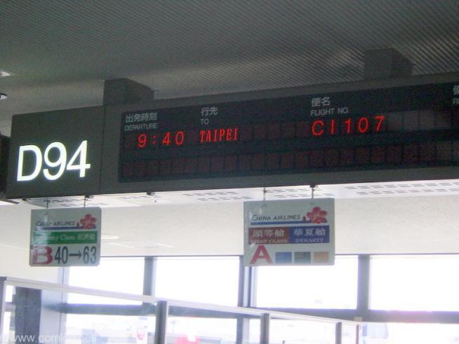 チャイナエアライン CI107 成田 - 台北 ボーディング