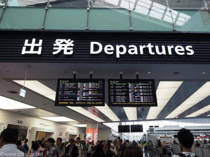 羽田空港国際線ターミナル出発