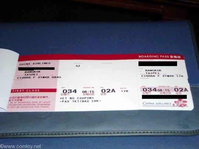 China Airline CI66 Bangkok - TAIPEI First Classボーディングパス