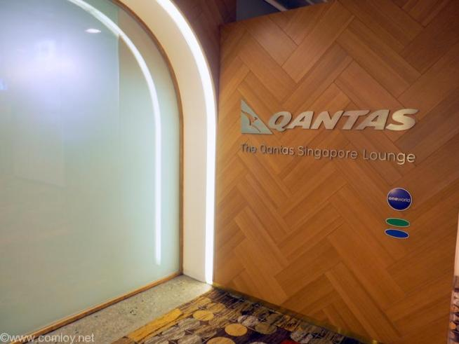 Changi Airport Terminal 1 Qantas Singapore Lounge
