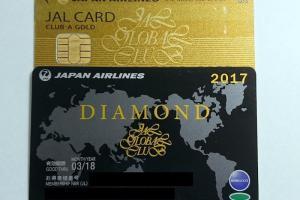 JGCダイヤモンド