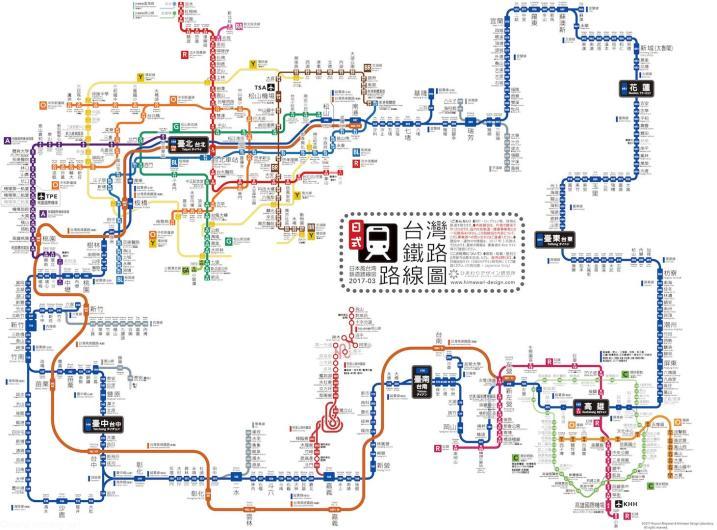 「台湾鉄道路線図」(日式台灣鐵路路線圖)